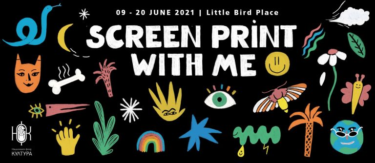 SCREEN PRINT WITH ME – OPENING