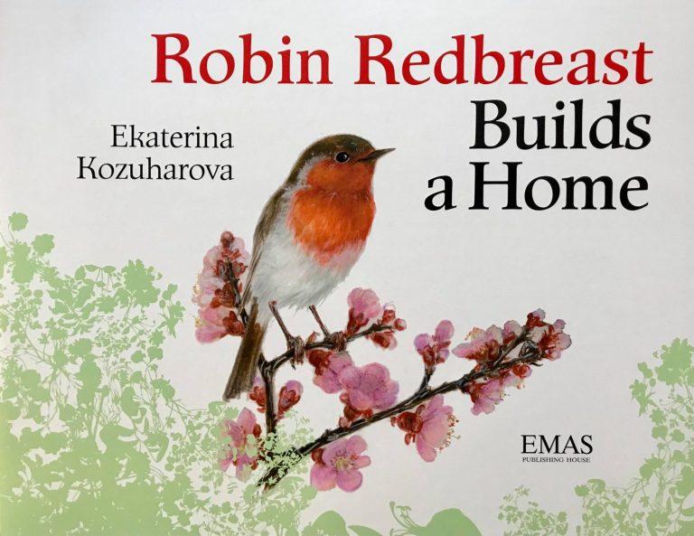 """Илюстрирана книжка на английски """"Червеногушко строи дом"""""""