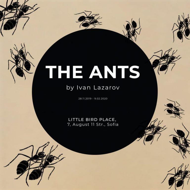 The Ants by Ivan Lazarov