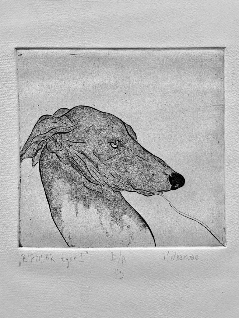 Bipolar Type I, 2020, Etching – отпечатък върху 'Fine Art' хартия, 16 x 17 cm.