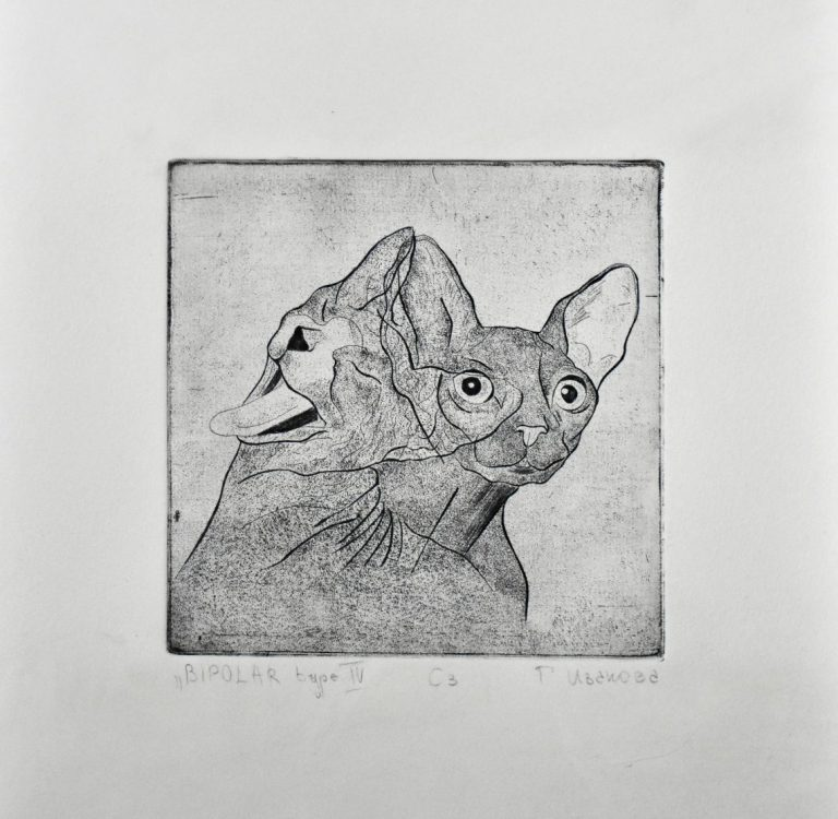 Bipolar Type IV, 2020, Etching – отпечатък върху 'Fine Art' хартия, 16 x 16 cm.