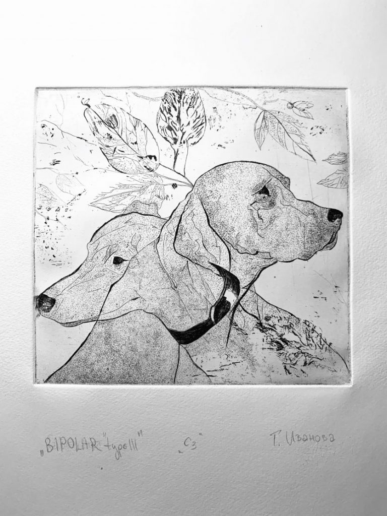 Bipolar Type III, 2020, Etching – отпечатък върху 'Fine Art' хартия, 16 x 17 cм.