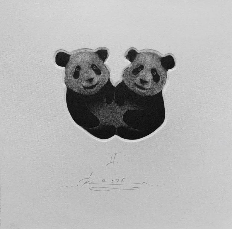 Зодиак 5 – Близнаци, 2015, mezzotint, 15 x 15 см.