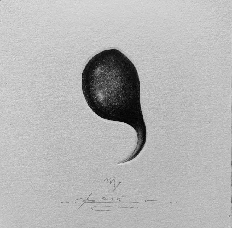 Зодиак 10 – Скорпион, 2015, mezzotint, 15 x 15 см.