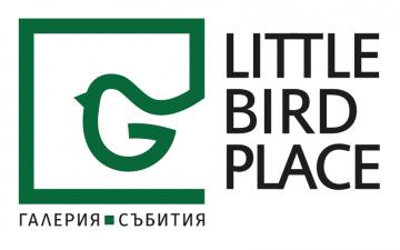 Little Bird Place - Галерия за модерно и съвременно изкуство в България