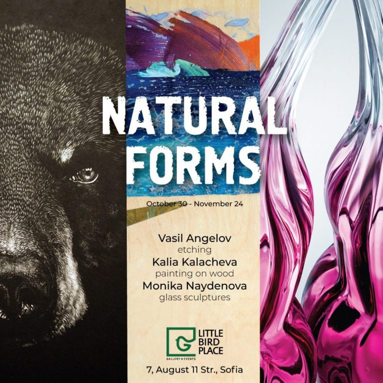 Natural forms