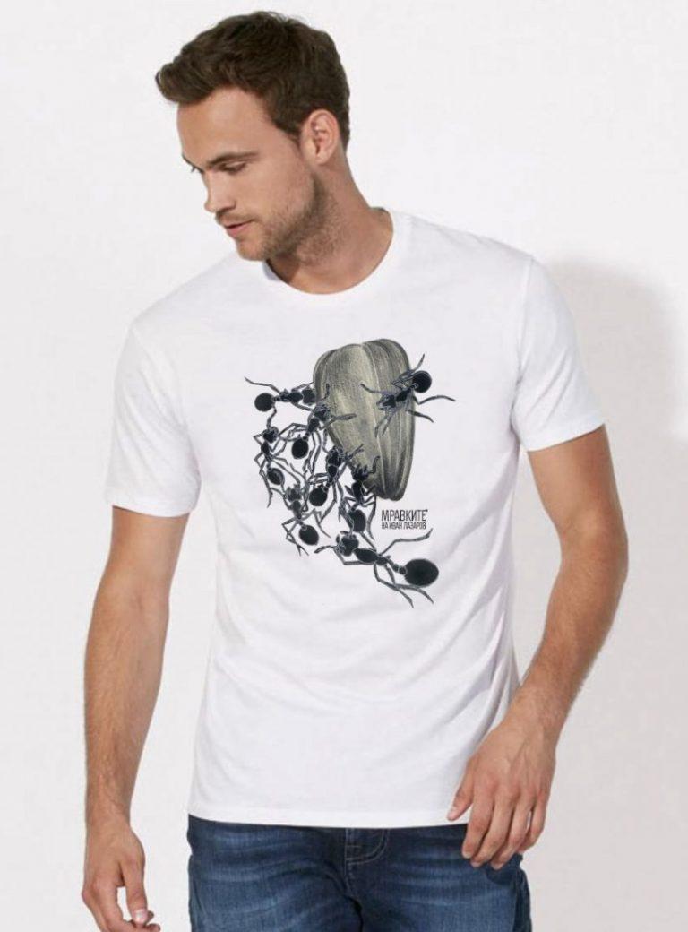 "T-shirt ""The Ants by Ivan Lazarov"""