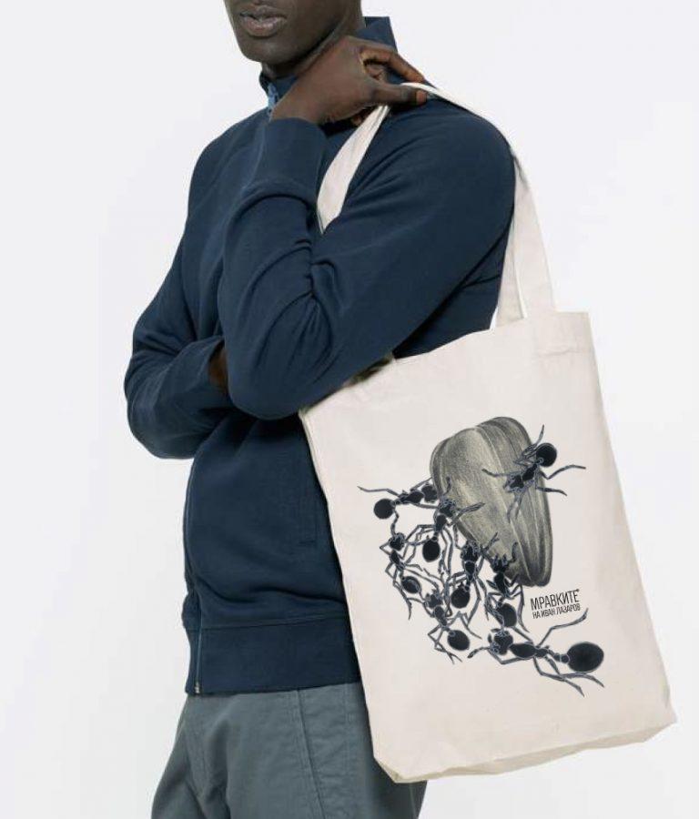 "Textile bag ""The Ants by Ivan Lazarov"""